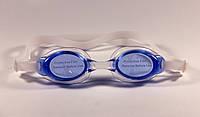 Очки для плавания Shepa 603 (original) взрослые плавательные очки