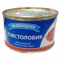 ТМ Аквамарин Толстолобик в т/с 240 г №5 36 шт/уп