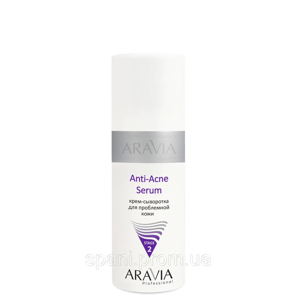 "Aravia / ""ARAVIA Professional"" Крем-сыворотка для проблемной кожи Anti-Acne Serum, 150 мл."
