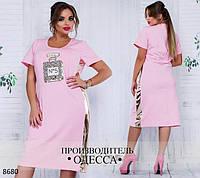 Летнее женское платье вискоза двух-нить+ отделка кожзам размеры 52-54 54-56 56-58 58-60