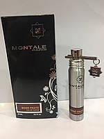 Мини парфюм унисекс Montale Boise Fruite (Монталь Бойс Фрутс) 20 мл