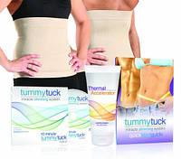 Корректирующий пояс для похудения Tummy Tuck