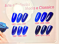 Гель-лак Tertio Новая коллекция Синий 10 мл (выбирайте № цвета)