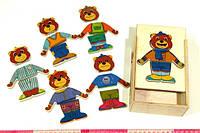 Іграшка-пазл Одягни Ведмедика