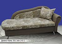 Диван софа Диана  (ткань 15 кат.2-3 )