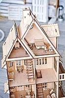 Ляльковий будинок, фото 1