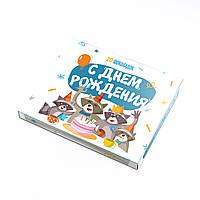 """Шоколадный набор """"С Днем Рождения"""" (еноты) 20 шоколадок"""