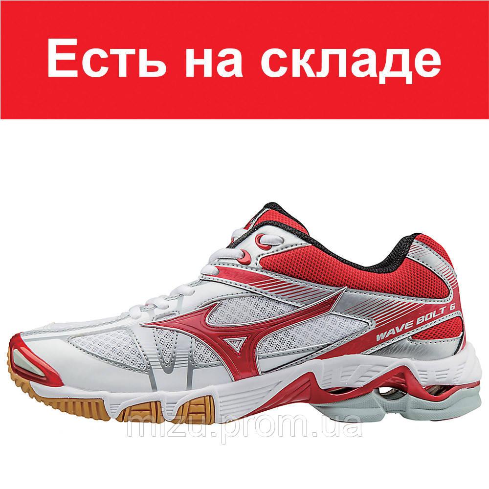 Кроссовки для волейбола женские Mizuno Wave Bolt 6 - Интернет-магазин Mизу  в Днепре 43ecd549a6b