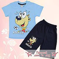 Летний костюм футболка и шорты для мальчика от 2 до 5 лет (5316-3)