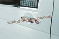 Накладки на ручки Omsa на Volkswagen Caddy 2004-2010