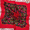 Українська червона хустка Цветущий сад