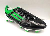 Кроссовки мужские Nike футбольные бутсы Ni0145