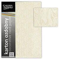 Дизайнерский картон PAPIRUS, А4 кремовый 20л 220г/м2, 201002