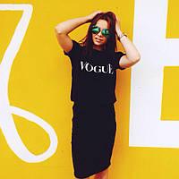 """Женская красивая футболка """"Vogue"""" (3 цвета)"""