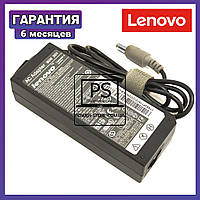 Блок питания Зарядное устройство адаптер зарядка для ноутбука Lenovo 20V 4.5A 90W 7.9x5.5 Thinkpad Edge E420