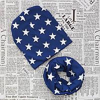Комплект: детская шапка и шарф - кольцо Звездочка Синий