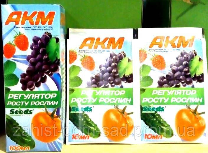 АКМ (10мл) Биостимулятор роста  - пленкообразующий, для семян и растений, убережет от заморозков и засухи