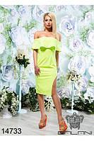 Модное женское платье (42-46), доставка по Украине
