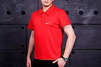 Поло, футболка мужская Найк, супер качество,красный