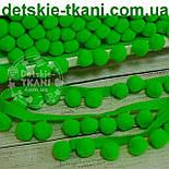 Тесьма с помпонами 20 мм зеленого цвета (Польша), фото 2