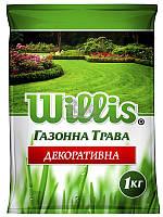 Декоративна насіння газонних трав Willis (1 кг 10 кг) 1 кг