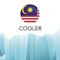 Ароматизатор Cooler (малайзиский кулер агент)