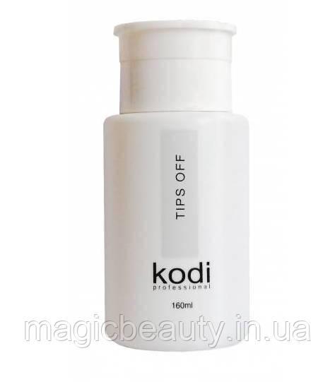 Tips Off Kodi Professional - Жидкость для снятия искусственных ногтей, 160 мл