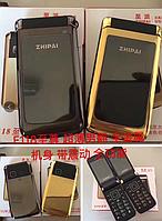Zhipai F118 флип телефон раскладушка на 2SIM
