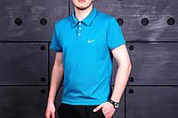 Поло, футболка мужская Найк, супер качество, голубой