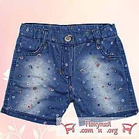 Шорты джинс для девочек от 6 до 9 лет (5319)