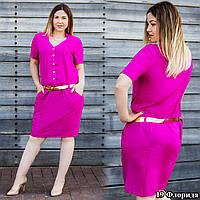 """Платье """"Флорида"""", цвет фуксия, большого размера"""
