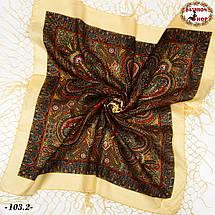 Украинский кремовый платок Колокол, фото 3