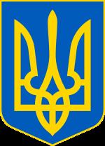 Про визнання такими, що не застосовуються на території України, деяких нормативно-правових актів СРСР
