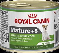 Royal Canin Mature +8 - Для собак маленьких размеров (вес взрослой собаки до 10 кг) в возрасте старше 8 лет