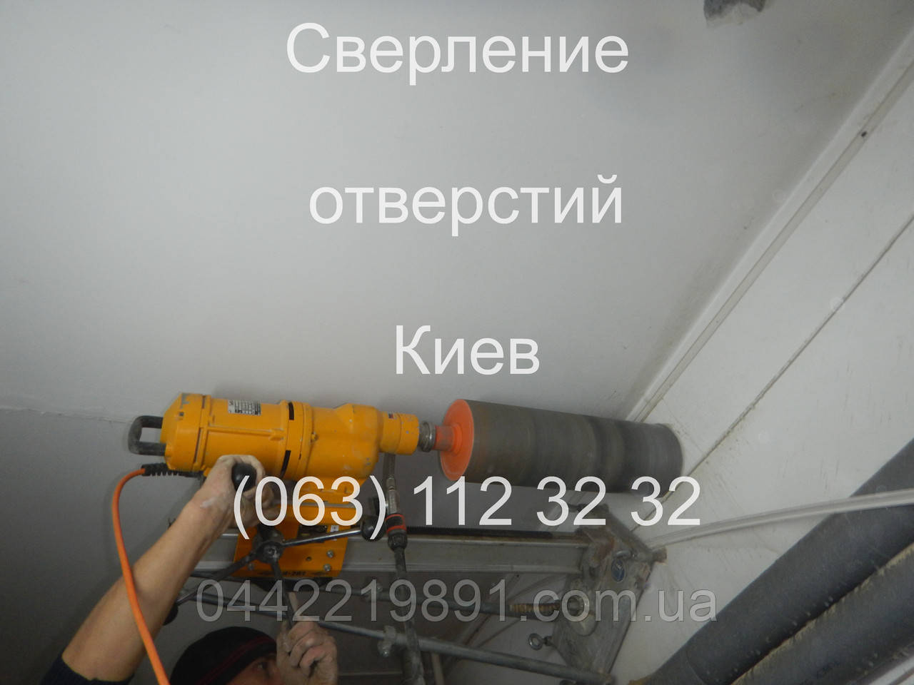 Алмазне свердління отворів в бетоні під вентиляцію