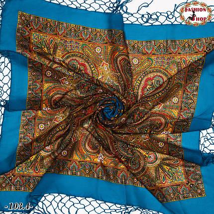 Украинский голубой платок Колокол, фото 2