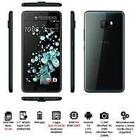 Смартфон HTC U ULTRA 4/128Gb Dual Sim Brilliant Black (99HALU052-00)