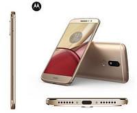 Смартфон MOTO M (XT1663) 32GB DUAL SIM GOLD