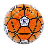 Мяч футбольный №5 Hydro Technology Shine Premier League FB-5827