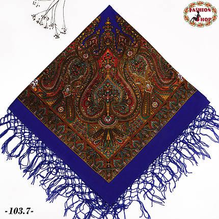 Украинский синий платок Колокол, фото 2
