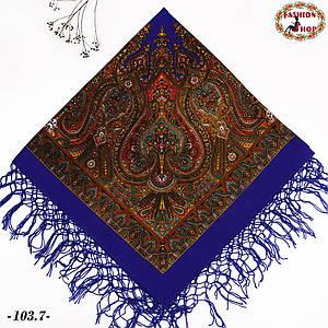 Украинский синий платок Колокол