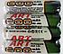 Аккумуляторные батарейки AAA 600mAh 1.2V Ni-Mh!Опт, фото 2