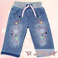 Турецкие джинсовые бриджи для девочек от 2 до 5 лет (5323)