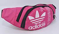 Сумка на пояс, бананка Adidas розовая, 3 отдела, фото 1