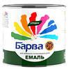 Эмаль алкидная «БАРВА» - 2,6кг