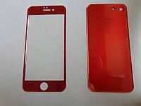 Защитное стекло 4D для iPhone 7 (красное)
