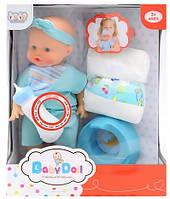 Кукла функциональная Babydoll 201505