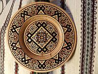 Тарілка сувенірна декоративна дерев'яна різьбленна інкрустована бісером ручної роботи