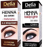 """Краска для бровей """"Delia"""" Henna №1.0 черная (2g)"""