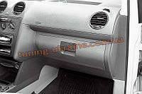 Крышка бардачка Omsa на Volkswagen Caddy 2004-2010